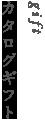 カタログギフト - gift