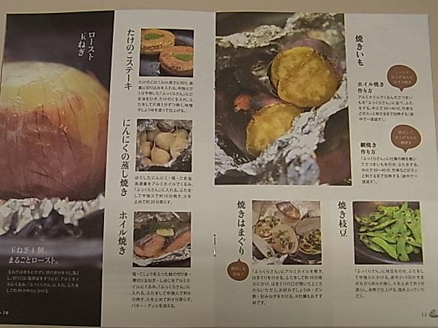 陶器 日本製 伊賀焼 長谷製陶 蒸し焼き陶板 焼物料理 伊賀土 空焚きに耐える耐熱性 遠赤外線効果 中までふっくら