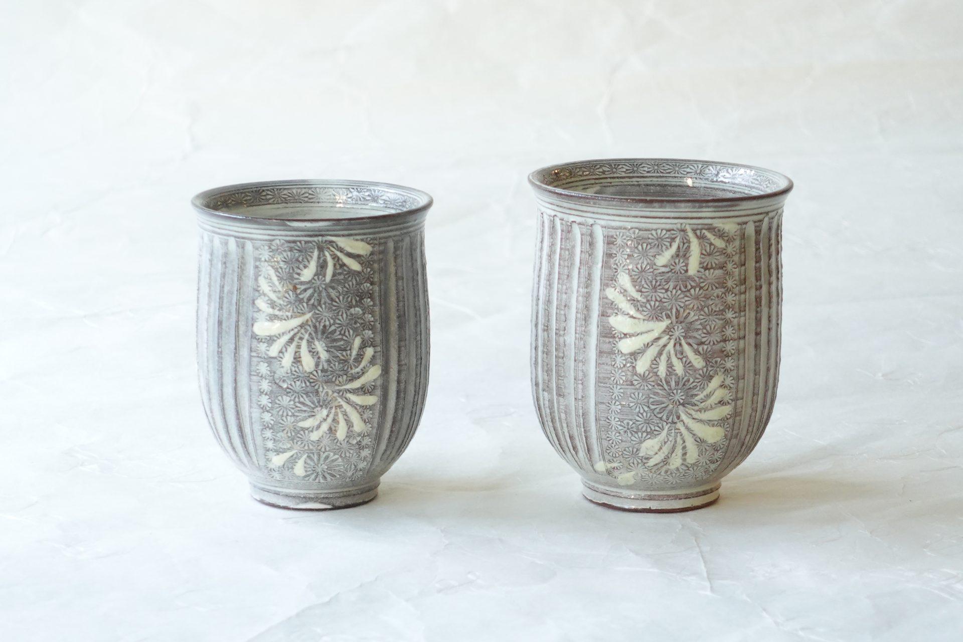 陶器 清水焼 陶楽 三島 組湯呑 印花 花の模様の印 象嵌のよう 細かさ 緻密さ 芸術の域 削ぎ 羽反り型 逸品